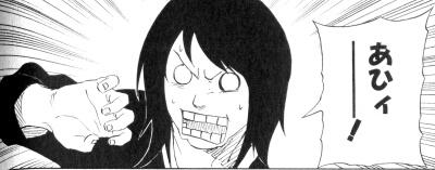 『NARUTO』シズネ【画像まとめ】_4593