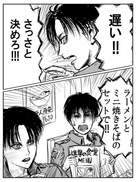 『進撃の巨人』エレン【画像まとめ】_4631