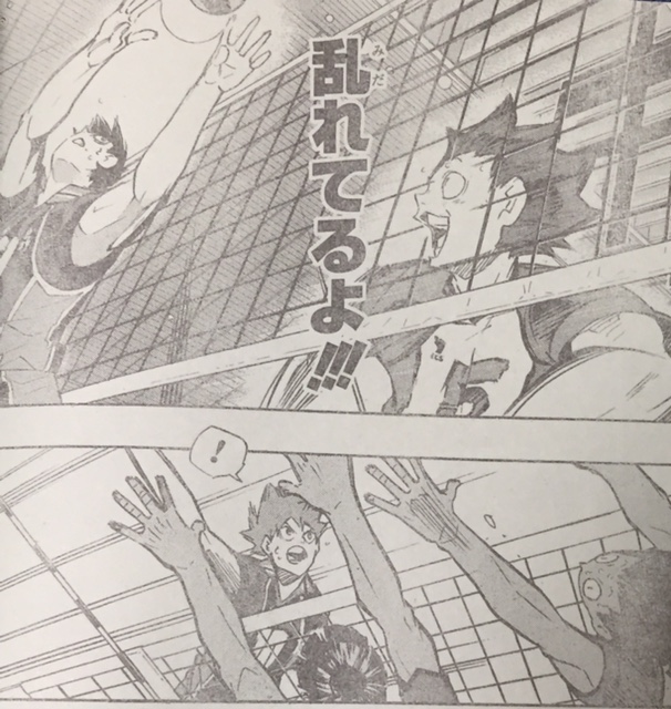 【最新話】『ハイキュー!!』第174話_4704
