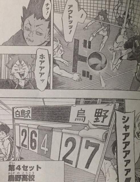 【最新話】『ハイキュー!!』第174話_4705