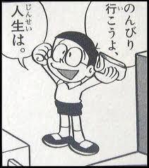 【スタンプ代わり】『ドラえもん』_4847