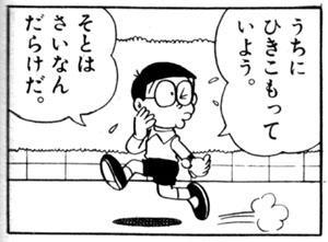 【スタンプ代わり】『ドラえもん』_4848
