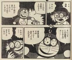 【コラ画像】『ドラえもん』_4874
