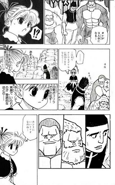 【HUNTER×HUNTER】コラ画像まとめ_5022