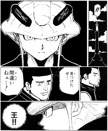 【HUNTER×HUNTER】コラ画像まとめ_5029