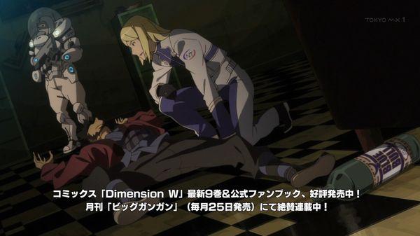 『Dimension W』アルベルト・シューマン【画像まとめ】_54558