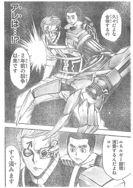 『神さまの言うとおり 弐』第130話【ネタバレ・感想】_5641