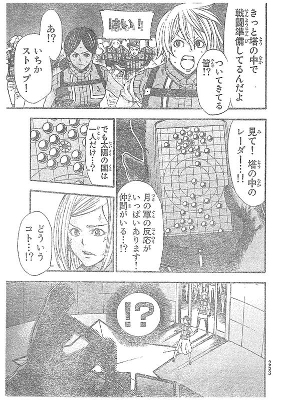 『神さまの言うとおり 弐』第130話【ネタバレ・感想】_5644