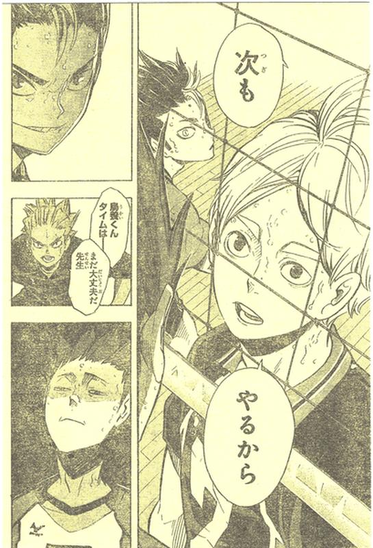 『ハイキュー』179話「嫌な男」【ネタバレ・感想】_5732