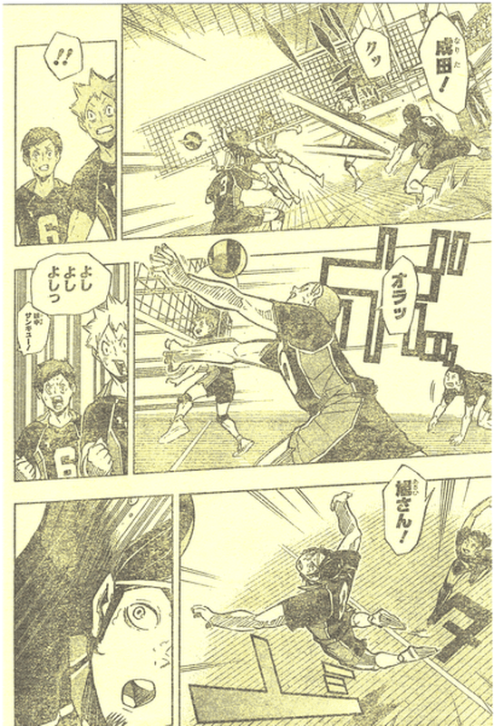 『ハイキュー』179話「嫌な男」【ネタバレ・感想】_5734