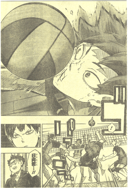 『ハイキュー』179話「嫌な男」【ネタバレ・感想】_5736