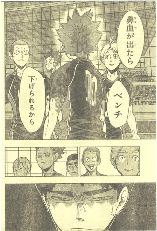 『ハイキュー』179話「嫌な男」【ネタバレ・感想】_5738
