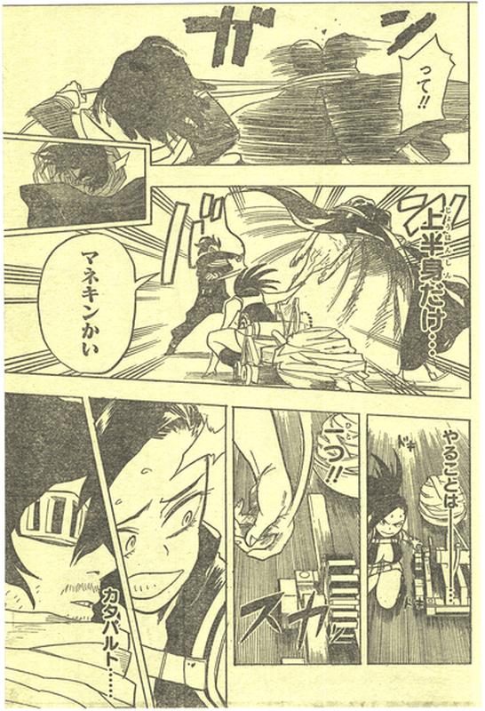 『僕のヒーローアカデミア』64話「課題ズ」【ネタバレ・感想】_5756