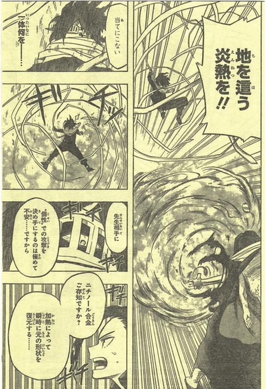 『僕のヒーローアカデミア』64話「課題ズ」【ネタバレ・感想】_5757
