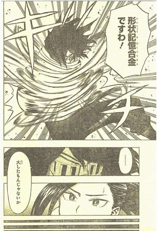 『僕のヒーローアカデミア』64話「課題ズ」【ネタバレ・感想】_5758