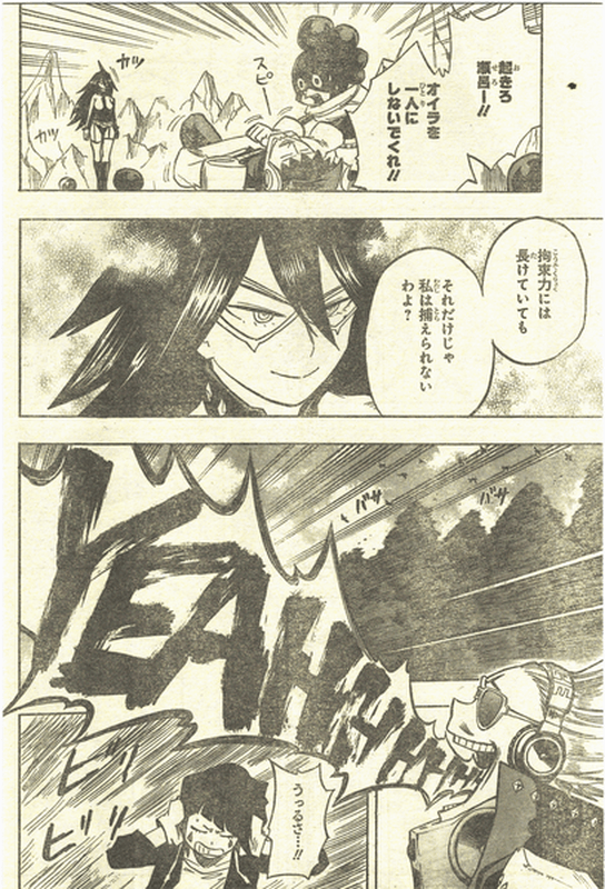 『僕のヒーローアカデミア』64話「課題ズ」【ネタバレ・感想】_5759