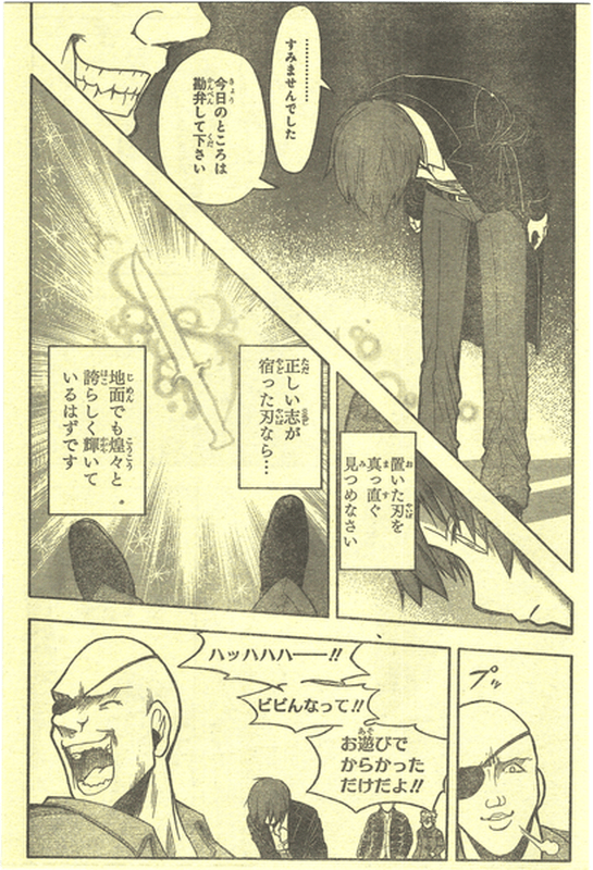 『暗殺教室』161話「プライドの時間」【ネタバレ・感想】_5778
