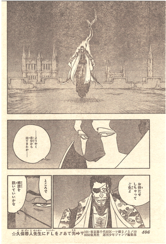 『BLEACH ブリーチ』648話「THE THEATRE SUICIDE SCENE 2」【ネタバレ・感想】_5782