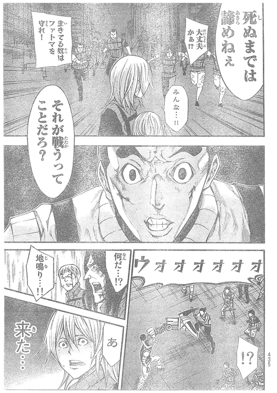 『神さまの言うとおり 弐』131話「最初で最後の」【ネタバレ・感想】_5829