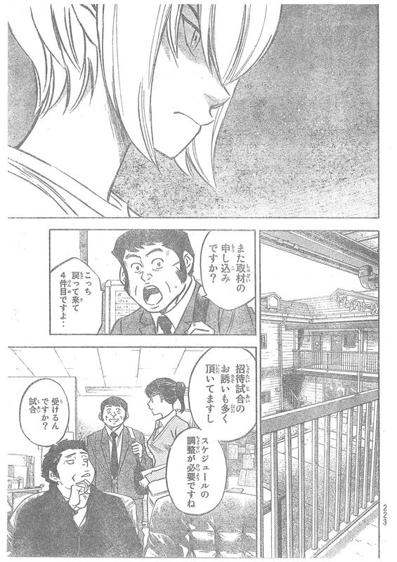 『ダイヤのA actⅡ』第10話「変化」【ネタバレ・感想】_5840