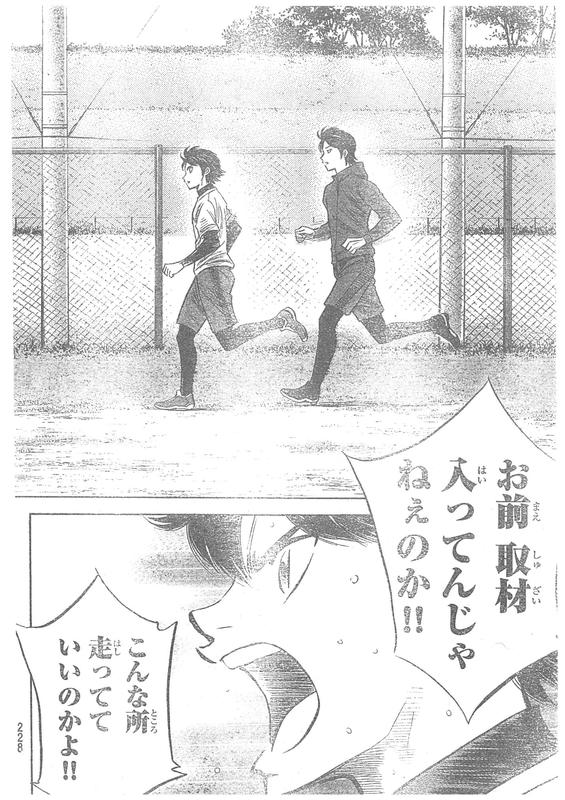 『ダイヤのA actⅡ』第10話「変化」【ネタバレ・感想】_5842