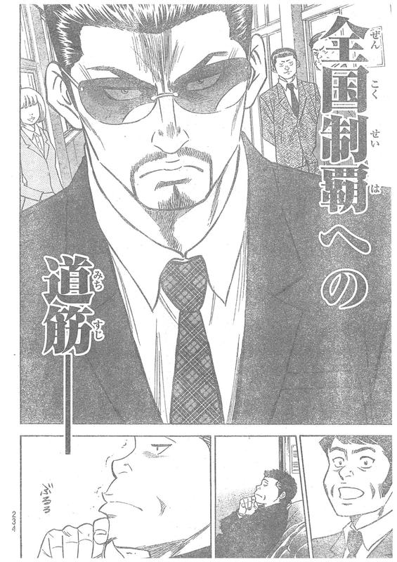 『ダイヤのA actⅡ』第10話「変化」【ネタバレ・感想】_5844