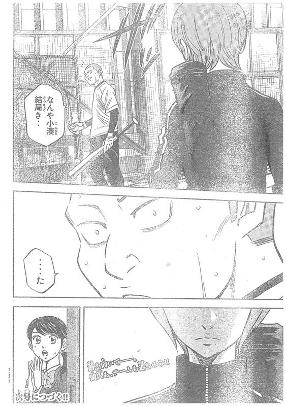 『ダイヤのA actⅡ』第10話「変化」【ネタバレ・感想】_5845