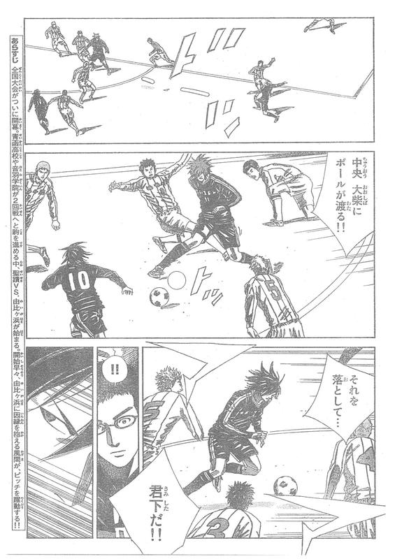 『DAYS』125話「消極的躍動」【ネタバレ・感想】_5853