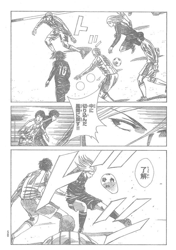 『DAYS』125話「消極的躍動」【ネタバレ・感想】_5854