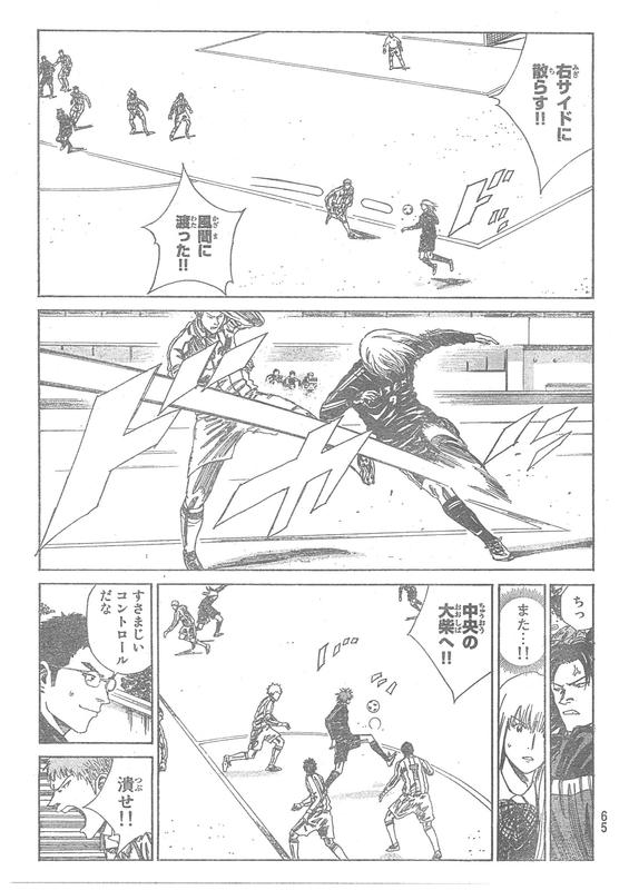 『DAYS』125話「消極的躍動」【ネタバレ・感想】_5857