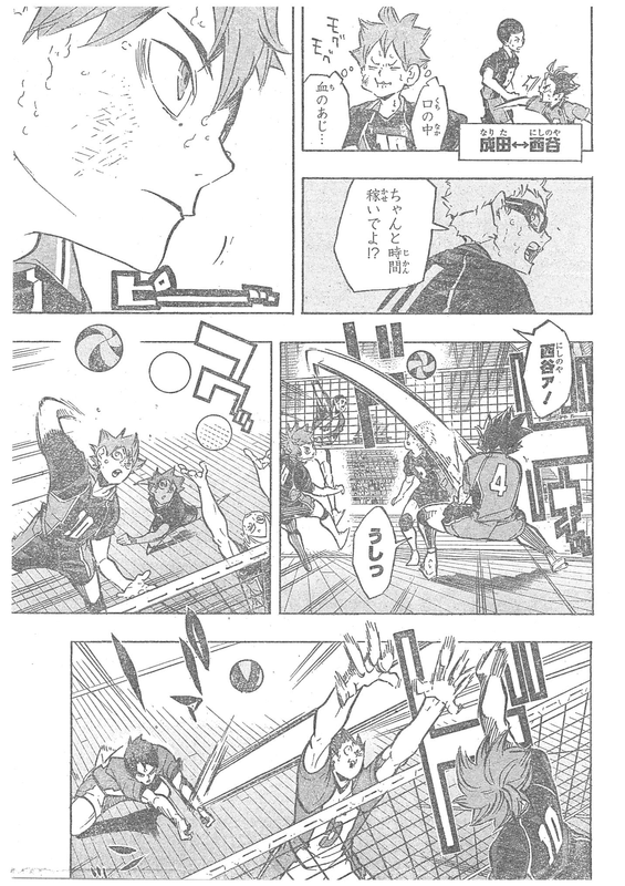 『ハイキュー』180話「こだわり・2」【ネタバレ・感想】_6002