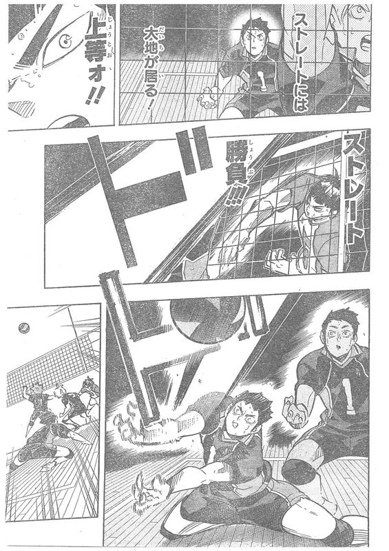 『ハイキュー』180話「こだわり・2」【ネタバレ・感想】_6003