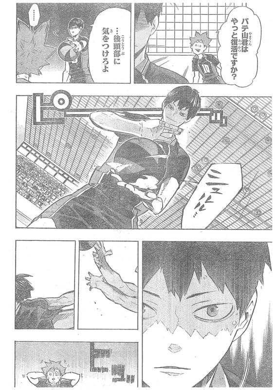 『ハイキュー』180話「こだわり・2」【ネタバレ・感想】_6008