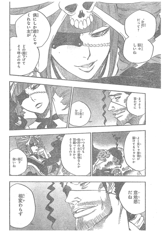 『BLEACH ブリーチ』649話「THE THEATRE SUICIDE SCENE 3」【ネタバレ・感想】_6028