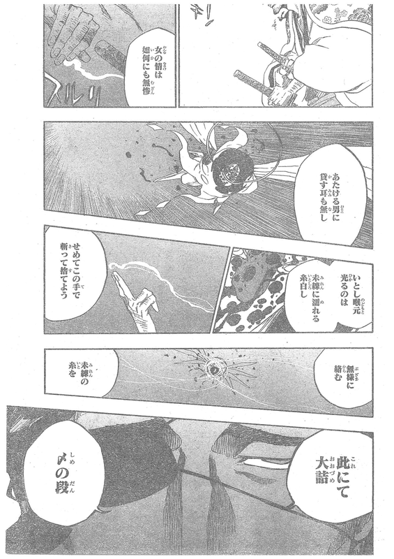 『BLEACH ブリーチ』649話「THE THEATRE SUICIDE SCENE 3」【ネタバレ・感想】_6030