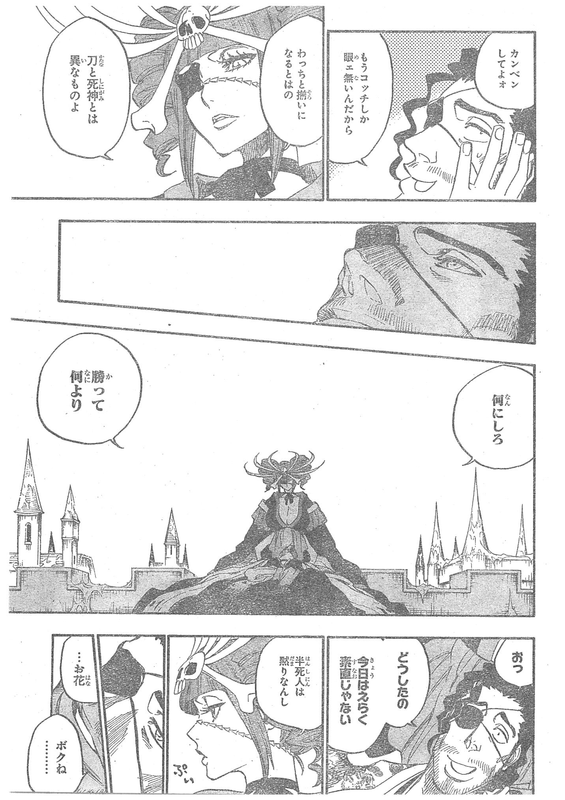 『BLEACH ブリーチ』649話「THE THEATRE SUICIDE SCENE 3」【ネタバレ・感想】_6032