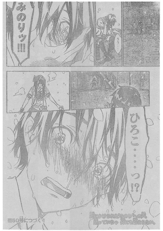 『AKB49〜恋愛禁止条例〜』253話「大声ダイヤモンド」【ネタバレ・感想】_6058