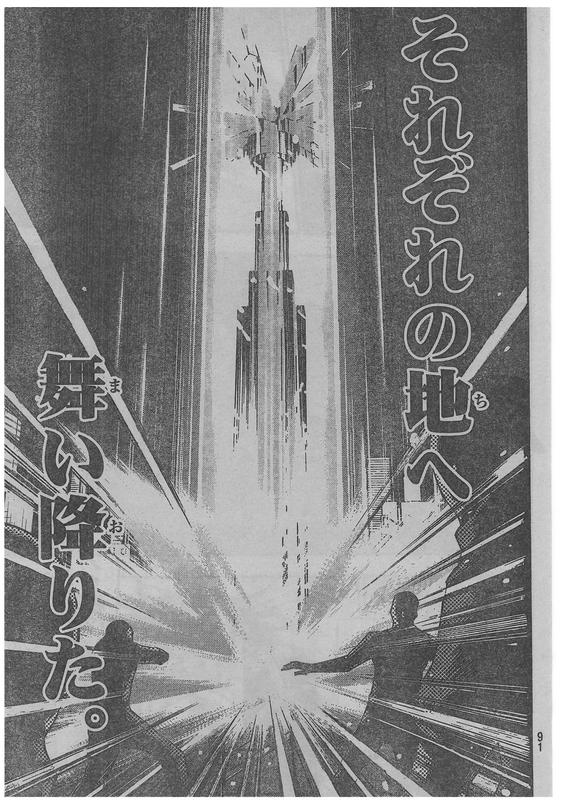 『神さまの言うとおり 弐』132話「流星」【ネタバレ・感想】_6067