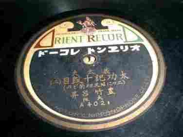 【解説】『こちら葛飾区亀有公園前派出所』「わしらレコード世代の巻」_6287