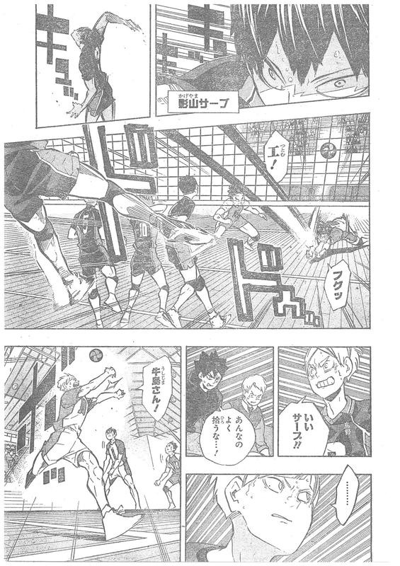 『ハイキュー』181話「殴り合い第2ラウンド」【ネタバレ・感想】_6295