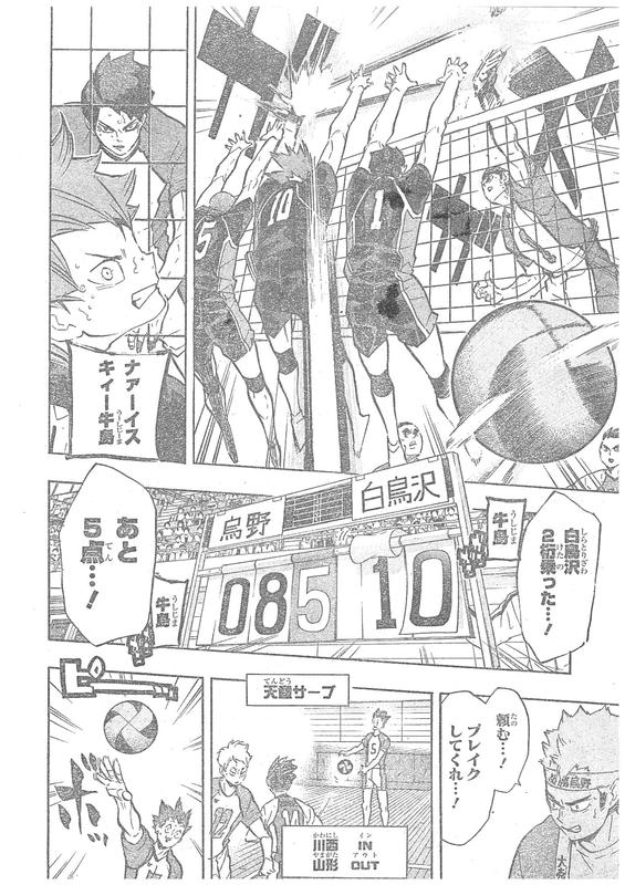 『ハイキュー』181話「殴り合い第2ラウンド」【ネタバレ・感想】_6296