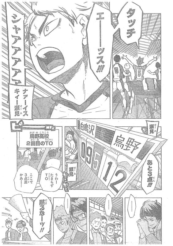 『ハイキュー』181話「殴り合い第2ラウンド」【ネタバレ・感想】_6299