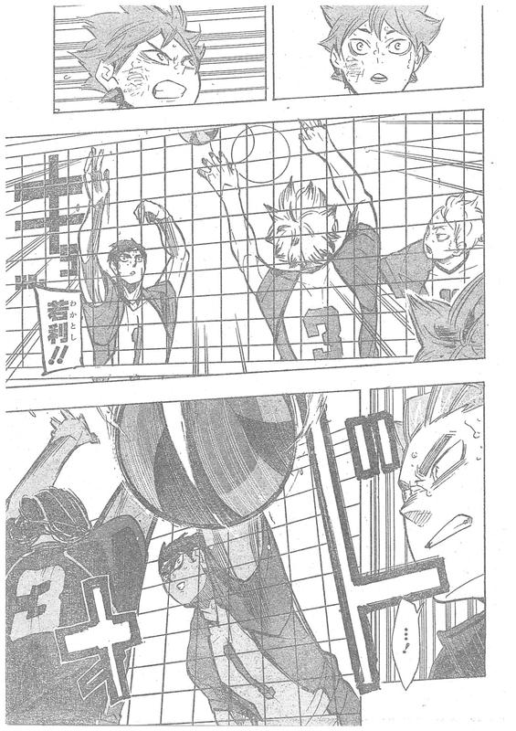 『ハイキュー』181話「殴り合い第2ラウンド」【ネタバレ・感想】_6301