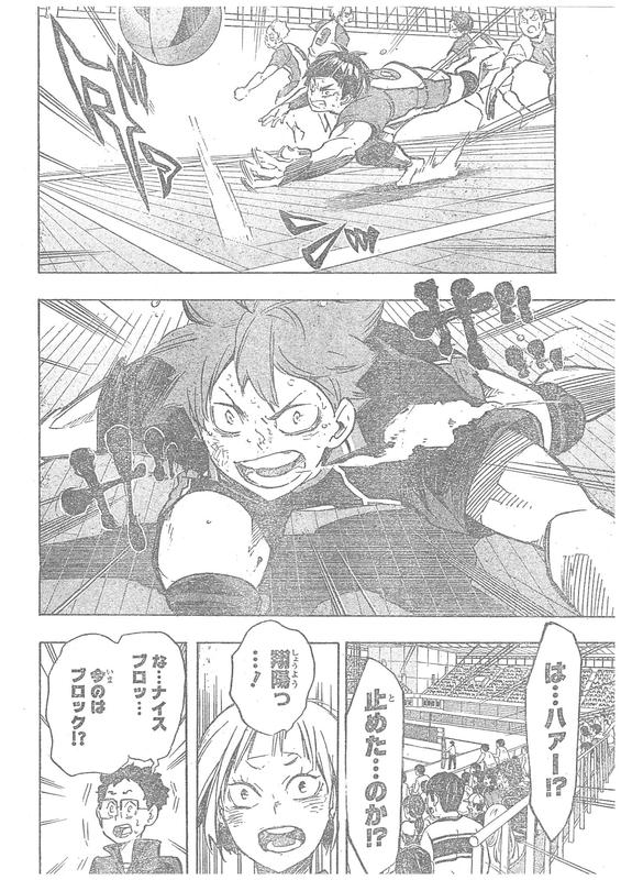 『ハイキュー』181話「殴り合い第2ラウンド」【ネタバレ・感想】_6303
