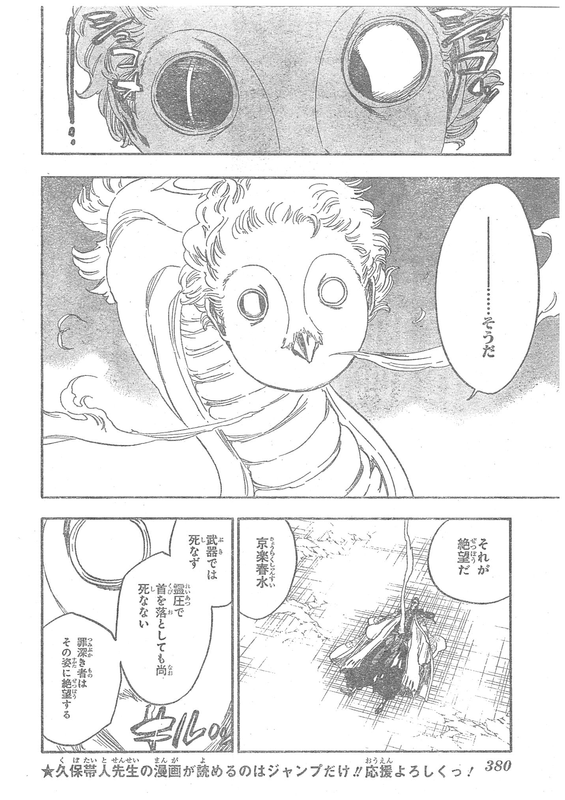 『BLEACH ブリーチ』650話「THE THEATRE SUICIDE SCENE 4」【ネタバレ・感想】_6319
