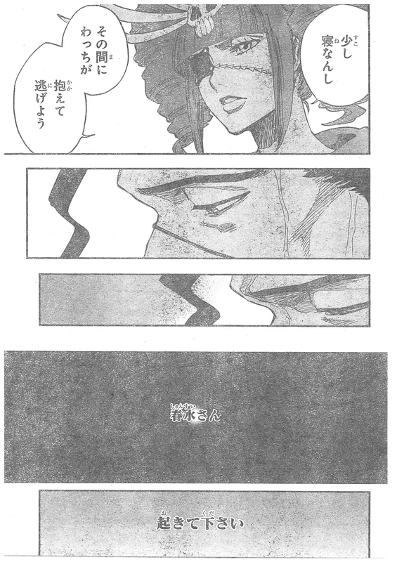 『BLEACH ブリーチ』650話「THE THEATRE SUICIDE SCENE 4」【ネタバレ・感想】_6321