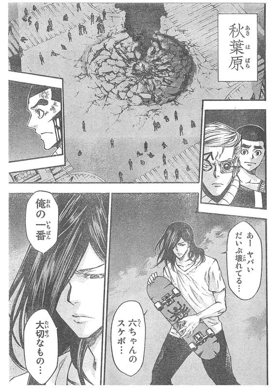 『神さまの言うとおり 弐』133話「ディープインパクト」【ネタバレ・感想】_6332
