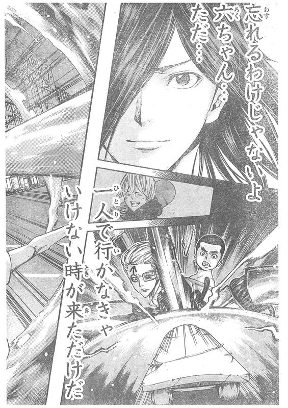『神さまの言うとおり 弐』133話「ディープインパクト」【ネタバレ・感想】_6335