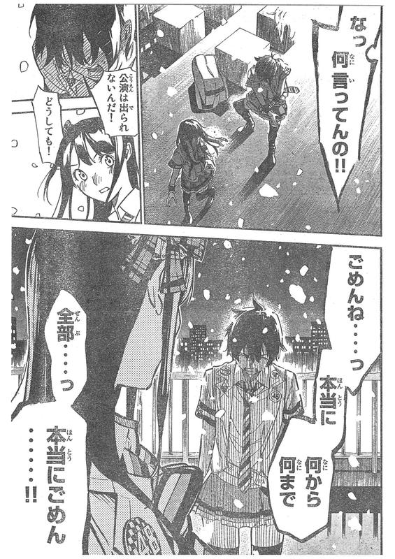 『AKB49〜恋愛禁止条例〜』254話「会いたかった」【ネタバレ・感想】_6346
