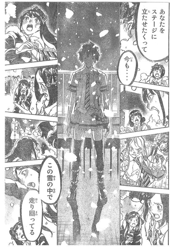 『AKB49〜恋愛禁止条例〜』254話「会いたかった」【ネタバレ・感想】_6348